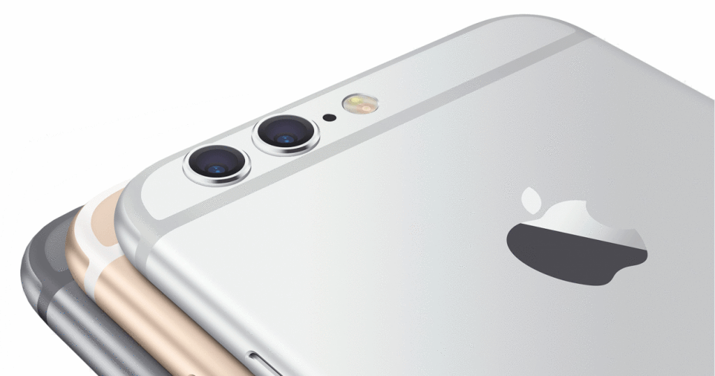 IPHONE 7: FILTRACIONES Y RUMORES